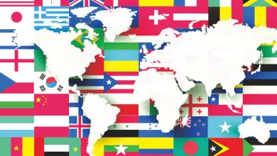 أفضل تسعة دول تدعم عملة البيتكوين ... تعرف عليها