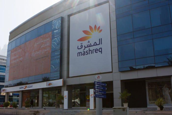 """مركز دبي المالي العالمي """"DIFC"""" وشركة المشرق يطلقان نظام أساسي لتبادل البيانات """"KYC"""""""