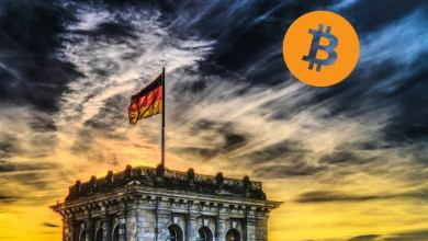 الكريبتو أصبح ينظر إليه بشكل رسمي على أنه أدوات مالية في ألمانيا