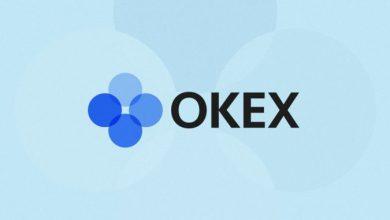 منصة التداول OKEx