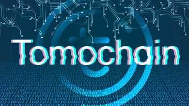 مشروع TomoChain يستعد لإطلاق شبكته الرئيسية 2.2