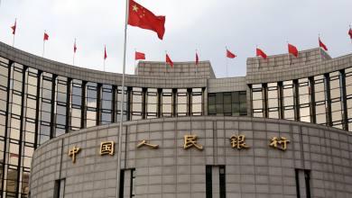 البنك المركزي الصيني يخطط لطرح منصة بلوكشين خاصة بالتمويل التجاري