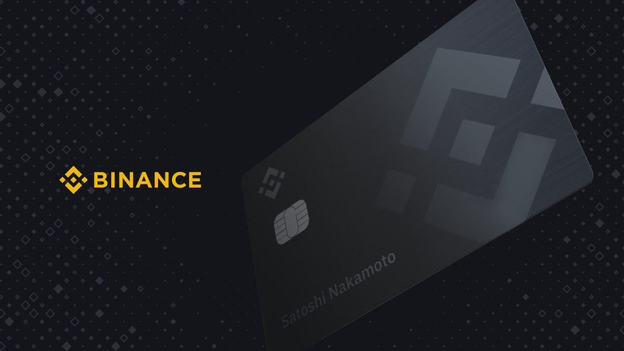 بينانس تكشف عن موعد توفر النسخة الأولى من بطاقتها البنكية