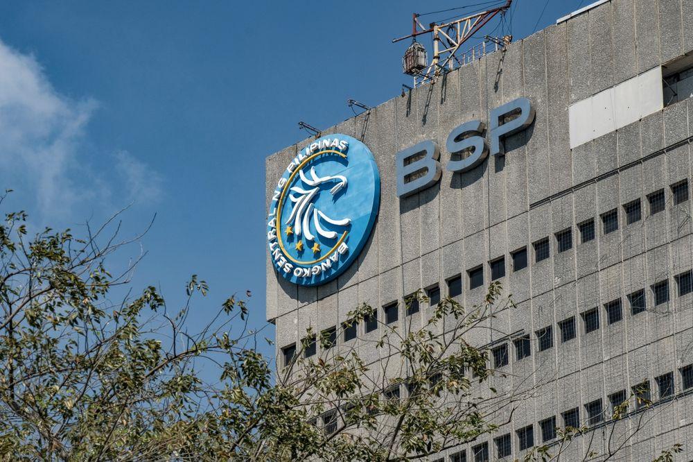 البنك المركزي الفلبيني يخطط لإصدار عملته الرقمية الخاصة