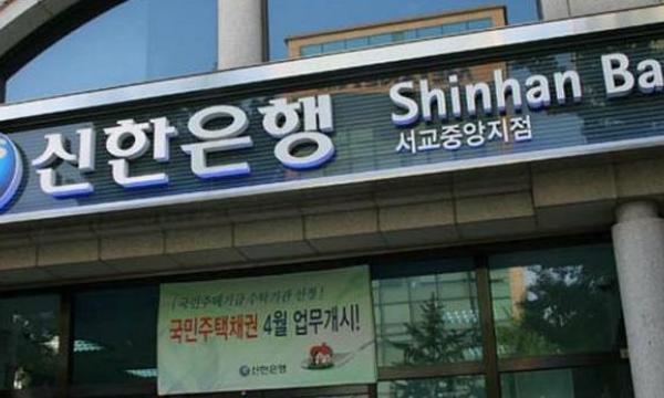 أكبر بنك في كوريا الجنوبية يدمج أحد تقنيات مشروع ICON في تطبيق مصرفي مشهور
