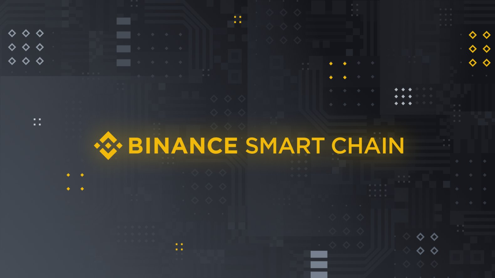 دليل شامل حول شبكة بينانس الذكية (Binance Smart Chain)