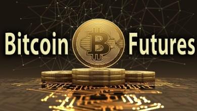 ما هي عقود البيتكوين الآجلة (Bitcoin Futures) ؟ وكيف تعمل؟