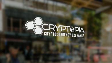 """منصة """"كريبتوبيا"""" تتقدم خطوة أخرى نحو إعادة أموال المستخدمين"""