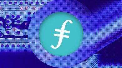 بعد إنطلاق مشروع Filecoin...تعرف على أداء العملة الرقمية FIL وهل يحقق معدنو Filecoin أرباح؟