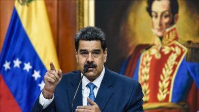 رئيس فنزويلا يقترح حالات استخدام جديدة للعملات الرقمية المشفرة