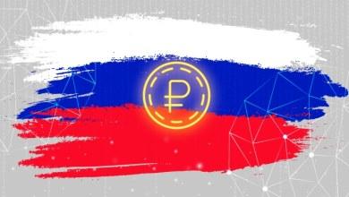 """البنك المركزي الروسي يعلن عن موعد الإطلاق التجريبي لعملته الرقمية """"CBDC"""""""