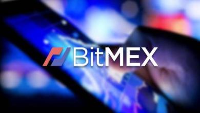 منصة BitMEX تعلن عن إدراج ثلاث عملات رقمية جديدة للتداول بالهامش