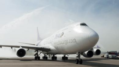 أحد أكبر شركات الطيران الأسيوية تستخدم تقنية البلوكشين في رحلات الشحن الجوية