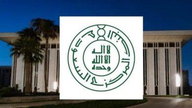 """البنك المركزي السعودي ونظيره الاماراتي يصدران نتائج مشروع العملة الرقمية """"عابر"""""""