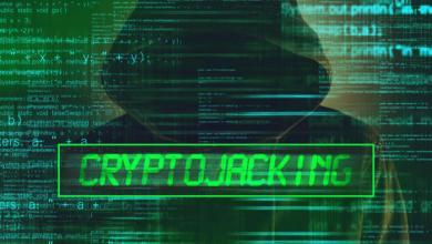 """ما هي برامج التعدين الضارة """"Cryptojacking"""" ؟ وكيفية يمكن اكتشافها وتجنبها في 2021"""