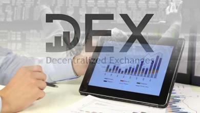 أحجام التداول على منصات التداول اللامركزية DEX تعاود تسجيل أرقام قياسية جديدة