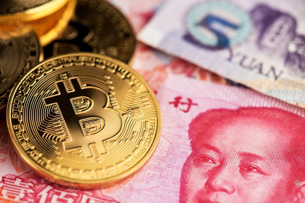 تقرير يكشف أن الصين مازالت تهيمن على سوق البيتكوين ... التفاصيل هنا