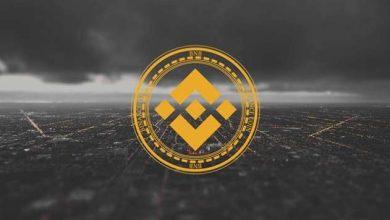 """دليل مبسط حول العملة الرقمية الخاصة بمنصة بينانس """"BNB"""""""