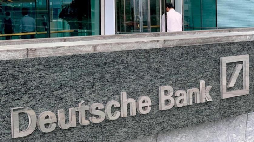 دويتشه بنك يخطط بهدوء لتقديم خدمات حفظ وتداول العملات الرقمية المشفرة