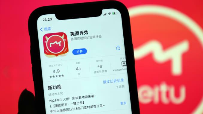 """مرة أخرى الشركة الصينية """"Meitu"""" تشتري المزيد من البيتكوين والايثيريوم وتضاعف من استثماراتها"""