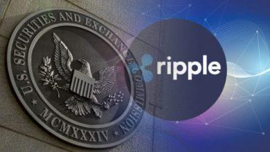 هيئة SEC ترفض تسليم المستندات الخاصة بـ البيتكوين و الايثيريوم لشركة الريبل