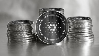 """كاردانو ADA أمام موجة جديدة من المستثمرين المحتملين بعد إضافتها إلى منصة """"بلومبيرغ"""""""