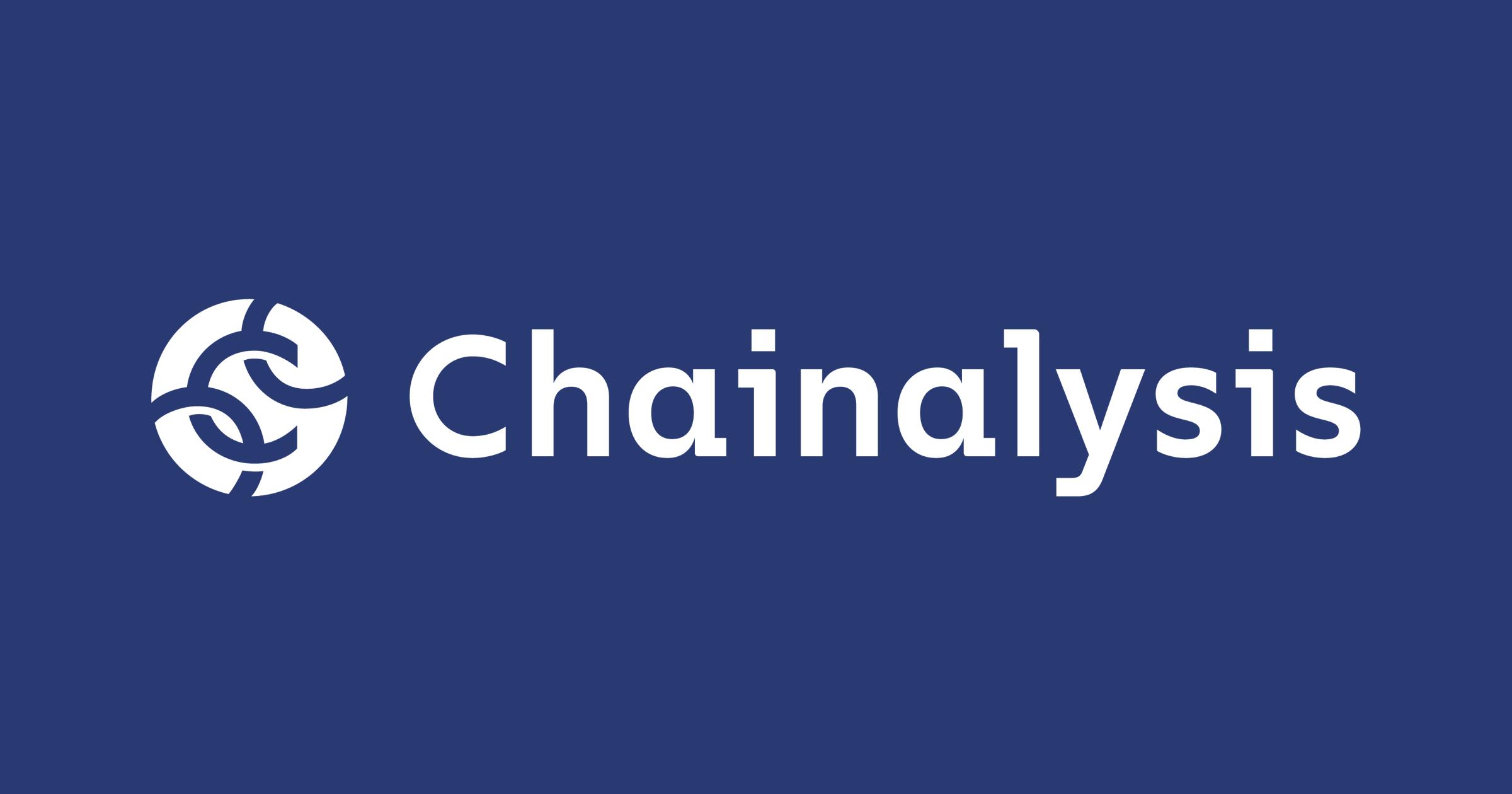 """تقييم شركة تحليلات البلوكشين """"Chainalysis"""" يصل لـ 2 مليار دولار"""