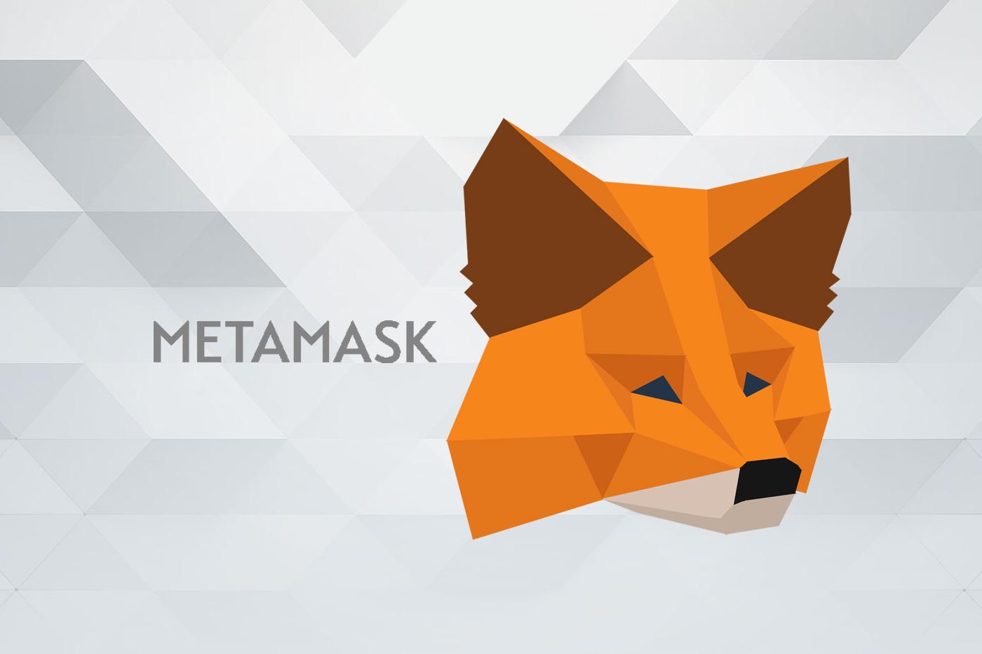 """محفظة """"MetaMask"""" تدعم الآن إمكانية تبديل العملات الرقمية في محافظ الهواتف الذكية"""
