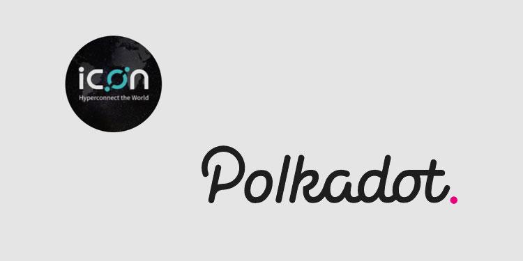 """مطورو مشروع """"ICON"""" يعلنون عن انشاء بروتوكول تكامل مع نظام """"بولكادوت"""""""