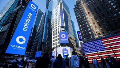 """شركة """"كوين بيس"""" تعلن عن طرح سندات بقيمة 1.25 مليار دولار"""