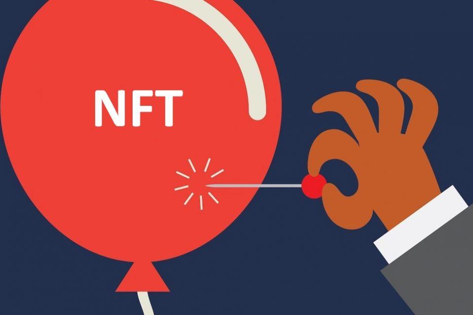 هل من الممكن أن تنفجر فقاعة NFT في أي وقت قريب؟