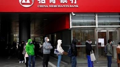 البنوك الصينية تحدث 3000 جهاز صراف آلي لتمكين تحويل اليوان الرقمي إلى نقد