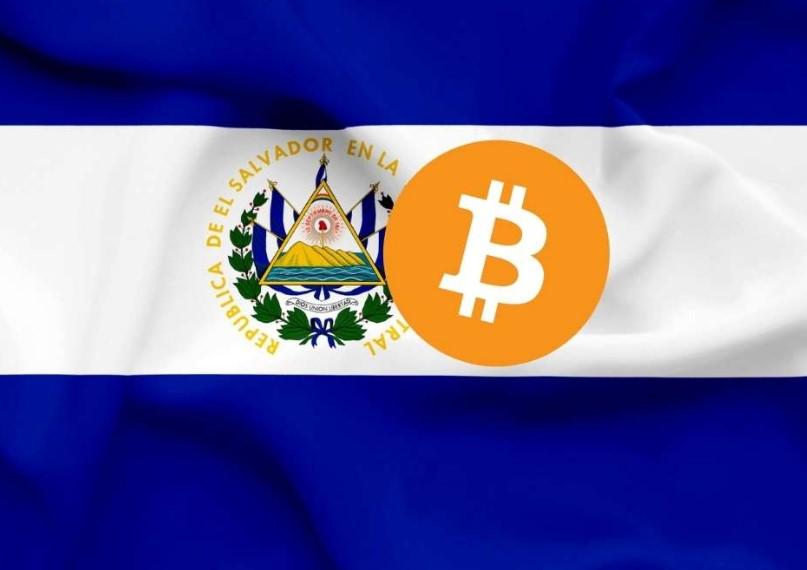تعرف على تفاصيل اعتماد دولة السلفادور للبيتكوين كعملة قانونية
