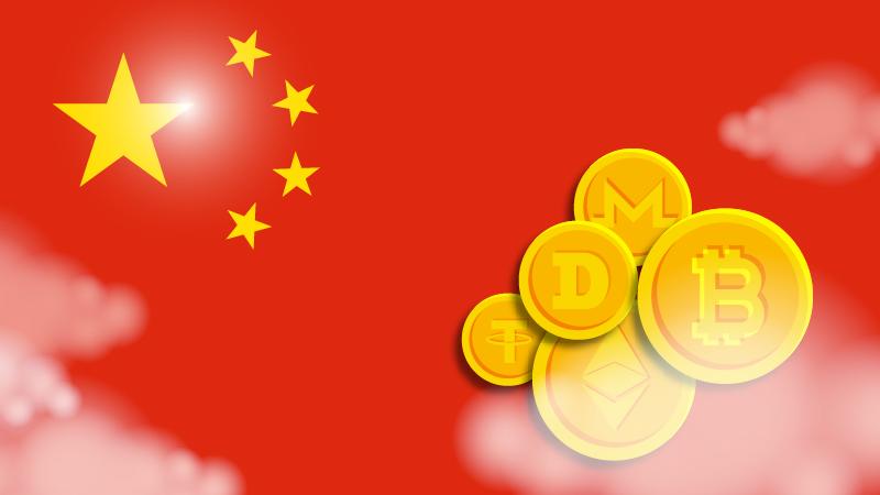 """منصة """"Weibo"""" المعروفة بإسم """"تويتر الصين"""" تحظر عدد كبير من حسابات الكريبتو"""