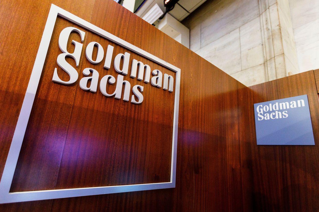 """غولدمان ساكس يقدم طلب لهيئة """"SEC"""" للحصول على موافقة بشأن """"DeFi ETF"""""""