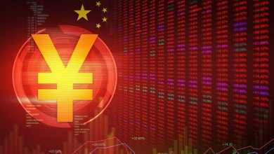 بعد الكشف عن الورقة البيضاء...كيف ستقوم عملة البنك المركزي الصيني CBDC بدمج العقود الذكية؟