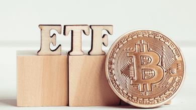 هل ستتم الموافقة على صندوق ETF البيتكوين قبل نهاية سنة 2021؟