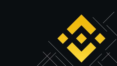 كيفية استكمال التحقق وتوثيق الهوية في منصة بينانس لتداول العملات الرقمية