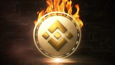 """بينانس تعلن عن إدخال آلية حرق رسوم المعاملات على شبكتها البلوكشين """"BSC"""""""