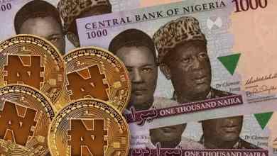 """نيجيريا تحدد الموعد الرسمي لإطلاق العملة الرقمية """"eNaira"""" لتعزيز المدفوعات...التفاصيل هنا"""