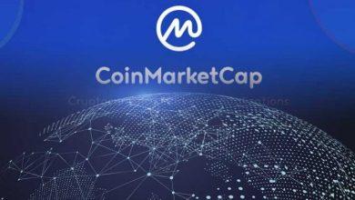 """تسرب 3 مليون رسالة بريد إلكتروني من """"CoinMarketCap""""...هل اخترقت المنصة؟"""