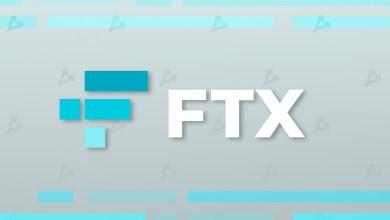 منصة FTX لتداول العملات الرقمية المشفرة تحقق تقييما بقيمة 25 مليار دولار في أحدث جولة تمويلية