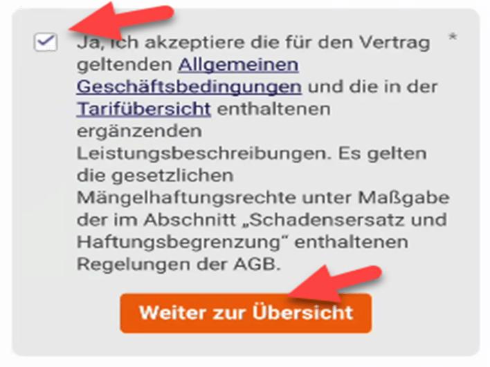 تفعيل خط الدي في ألمانيا