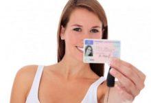 Photo of رخصة القيادة في ألمانيا لكل الراغبين في الحصول على التصريح