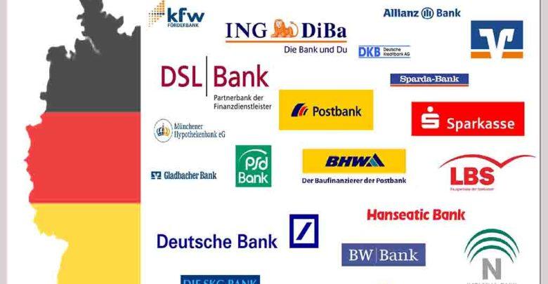 البنوك في المانيا
