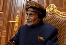 Photo of وفاة سلطان عمان قابوس بن سعيد عن عمر يناهز 79 عام … دون وريث له