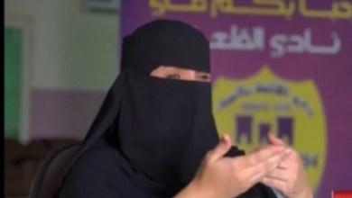 """صورة في سابقة هي الأولى من نوعها…إمرأة سعودية تترشح لرئاسة فريق رياضي وتقدم وعودها للجماهير """"فيديو"""""""