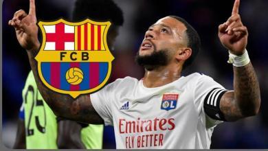 صورة انتقال اللاعب ممفيس يعتمد على مدى نجاح برشلونة في التخلص من اللاعبين الذين لا يريدهم المدرب رونالد كومان