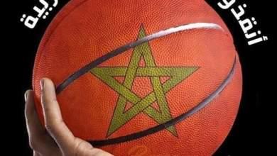 صورة مكونات كرة السلة تستنكر تعطيل بدء منافسات البطولة