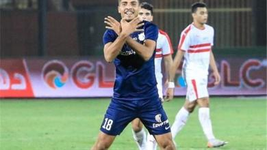 صورة ترتيب هدافي الدوري المصري بعد انتهاء الجولة ال26
